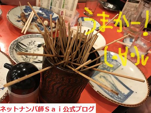 福岡ナンパ,ナンパブログ,方法11