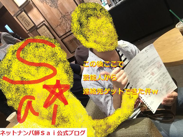 福岡ナンパ,ナンパブログ,方法13