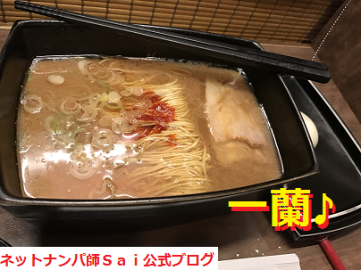 福岡ナンパ,ナンパブログ,方法15