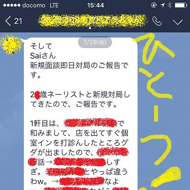 既婚者,恋愛,ナンパ,方法,01