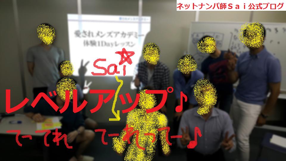 名古屋のナンパ!出会いの作り方10