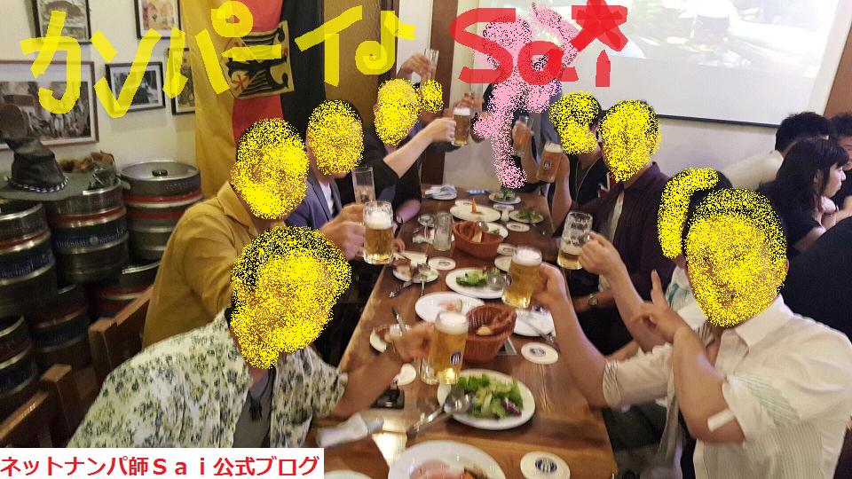 ネットナンパを広島レッスン♪02