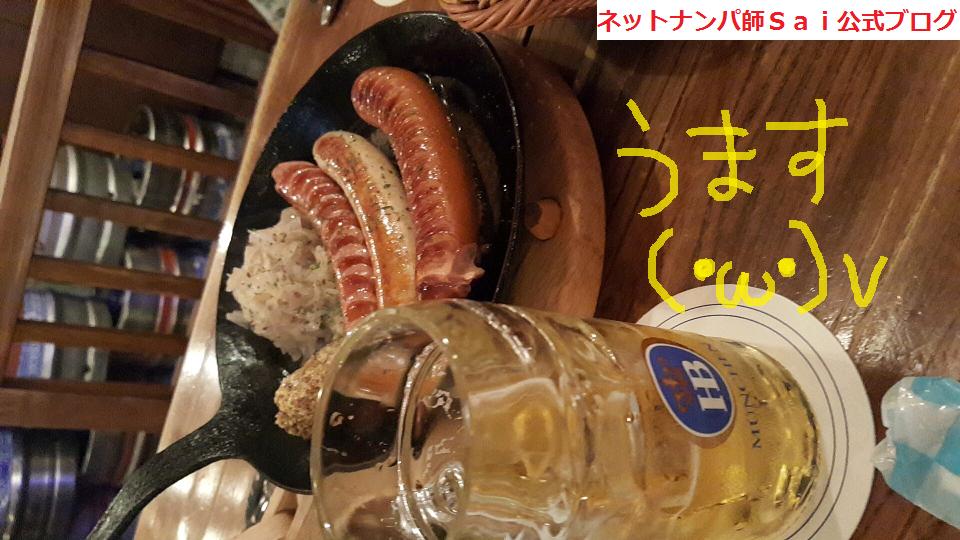 ネットナンパを広島レッスン♪03