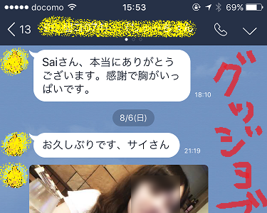 彼女・セフレ・結婚相手の判断基準とは?01