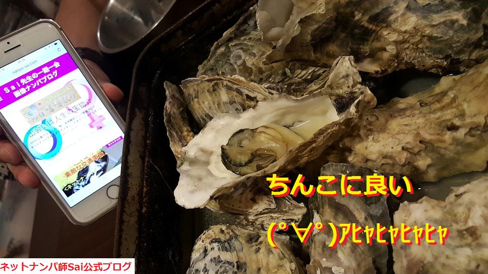 広島ナンパ,ネットナンパ,ナンパブログ05