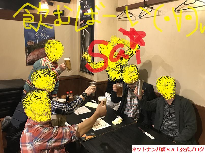 福岡でナンパしたナンパブログ05
