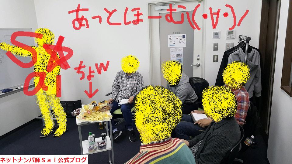 福岡でナンパしたナンパブログ02