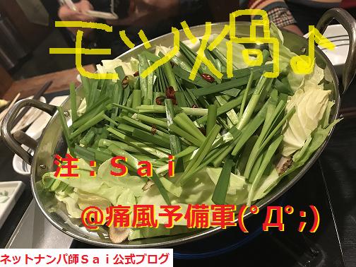 福岡でナンパしたナンパブログ06