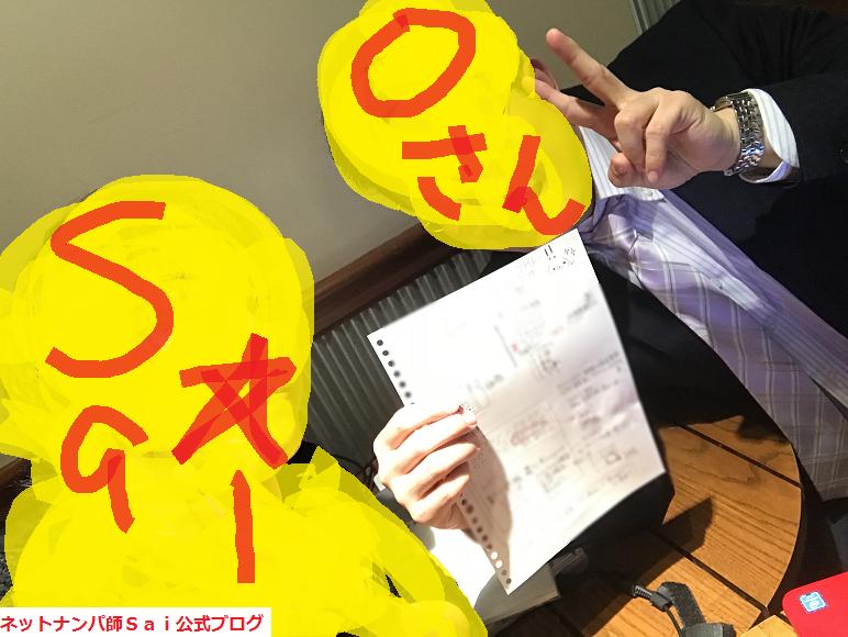 ネットナンパ,後悔しない人生07
