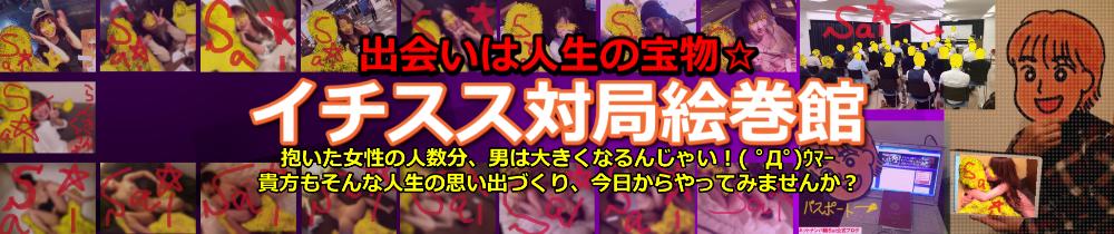 ネットナンパハメ撮り画像・動画01