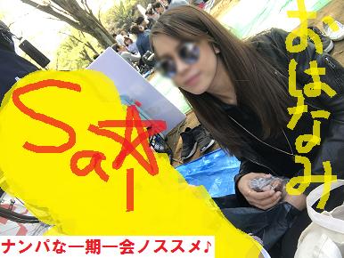 外国人の喘ぎ声と日本人の喘ぎ声はなぜ違う?06