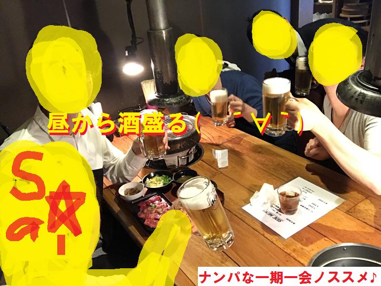 大阪,秋田,ナンパ,ネットナンパ,ブログ05