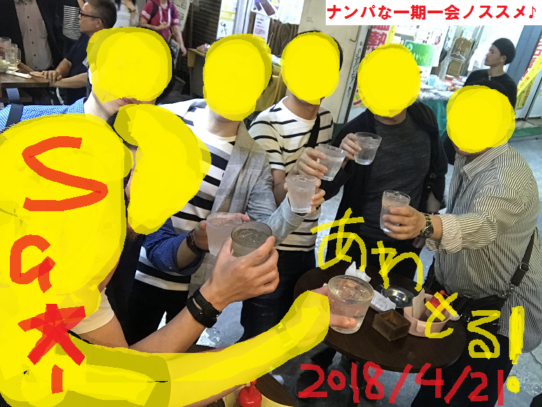 沖縄はデリヘルや風俗よりナンパとネットナンパを楽しんだ方が良い!04