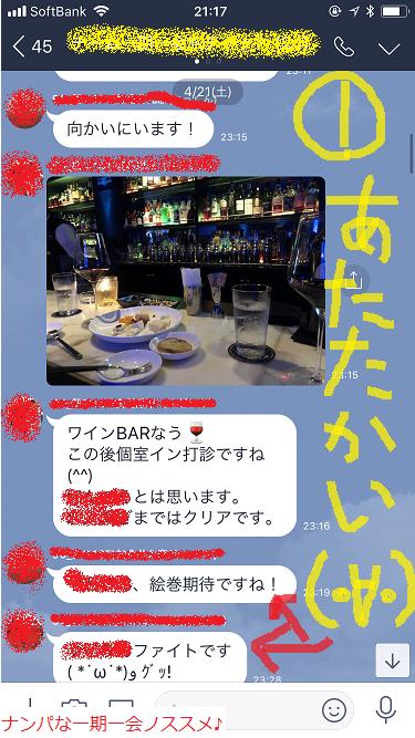 沖縄はデリヘルや風俗よりナンパとネットナンパを楽しんだ方が良い!10
