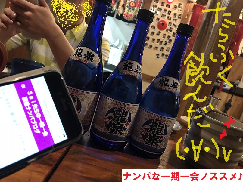 沖縄はデリヘルや風俗よりナンパとネットナンパを楽しんだ方が良い!16