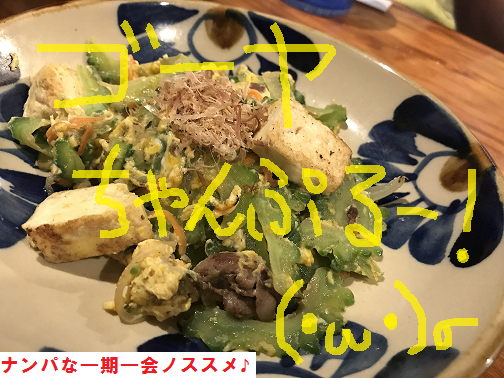 ナンパ一期一会!静岡・金沢・福岡02