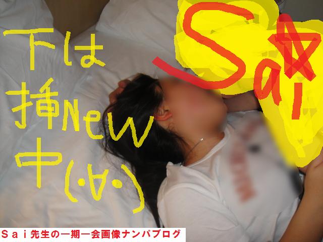 ナンパ,ネットナンパ,静岡,金沢,福岡,札幌01