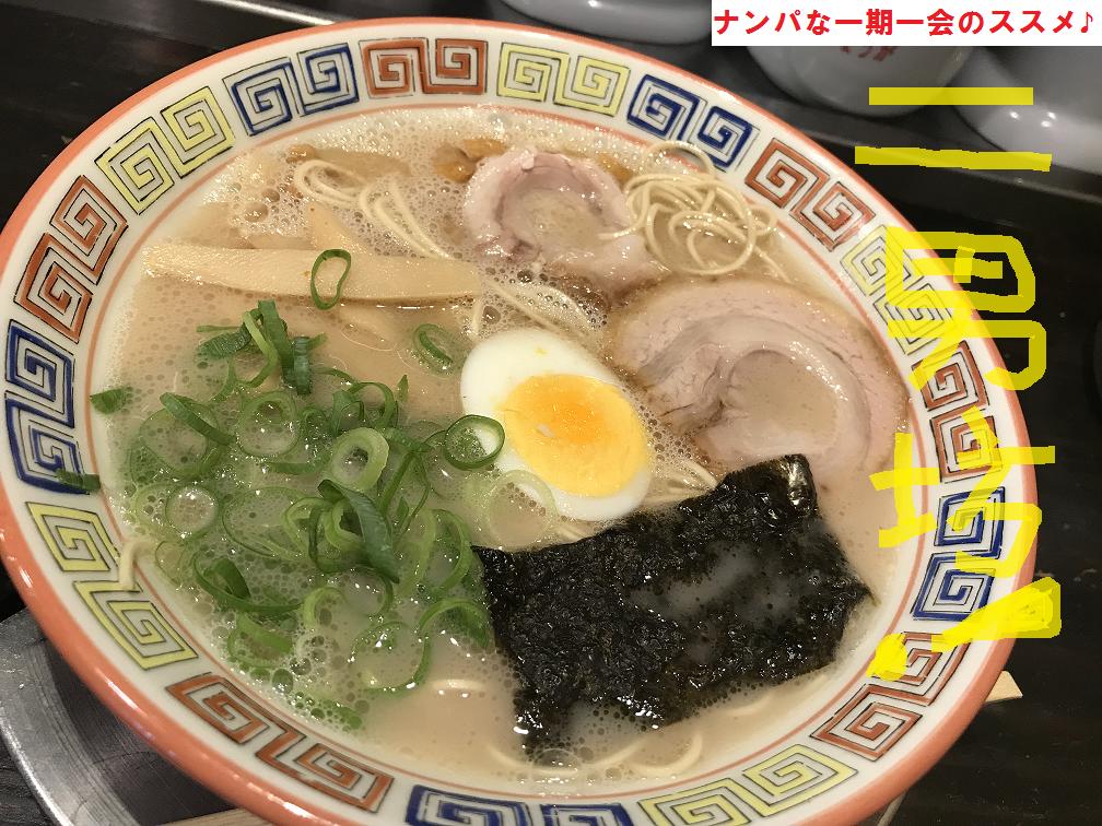 ナンパ,ネットナンパ,福岡03