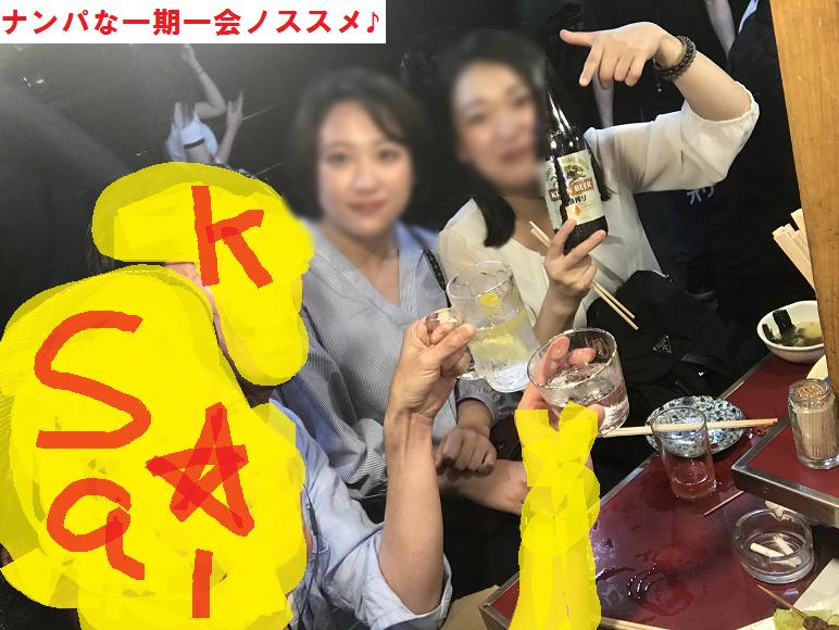 ナンパ,ネットナンパ,福岡05