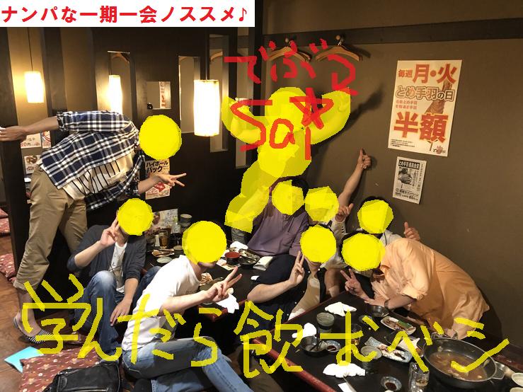 ナンパ,ネットナンパ,福岡09