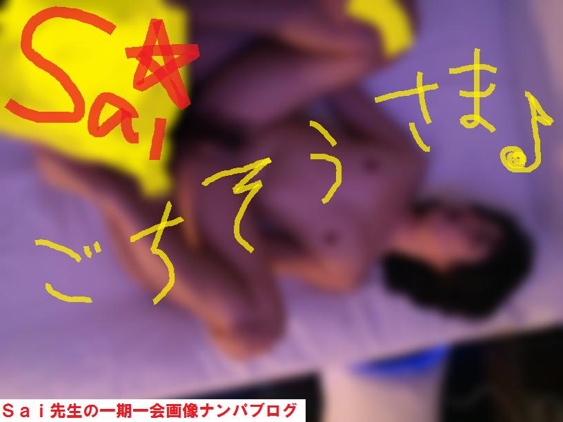 ナンパ,ネットナンパ,恋愛,失敗,悩み,相談01