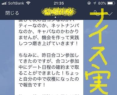 ナンパ,キャバ嬢,口説き方,落とし方01