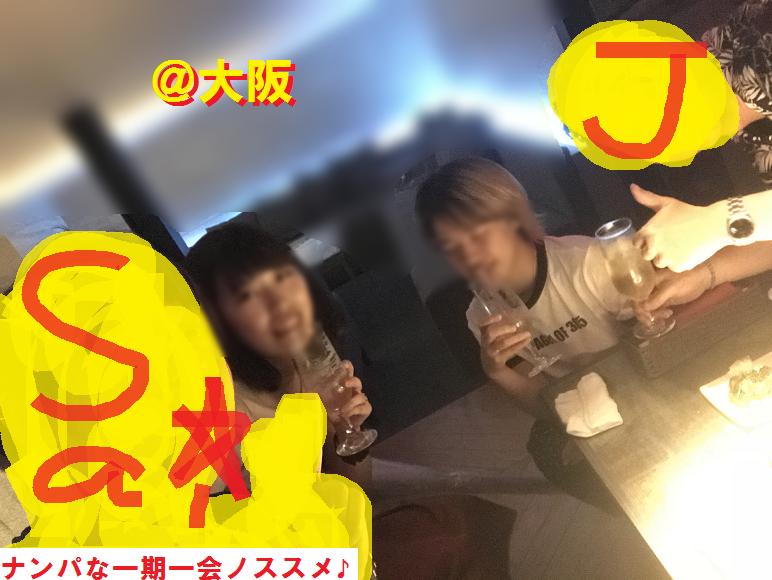 ナンパ,ネットナンパ,大阪,ブログ09