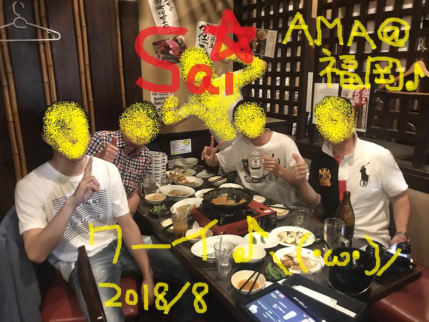 ナンパ,ネットナンパ,福岡,画像,ブログ03