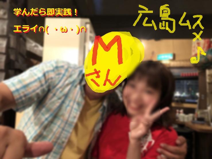 広島でネットナンパとナンパの方法を教えました!01