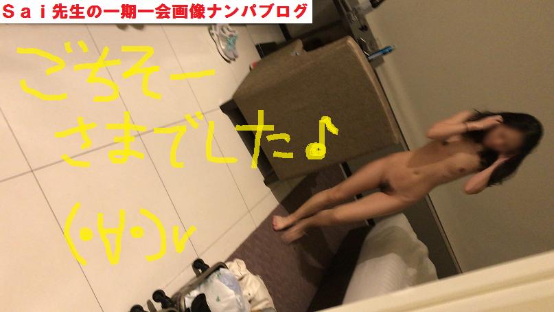 ナンパブログ,ネットナンパ,初体験01