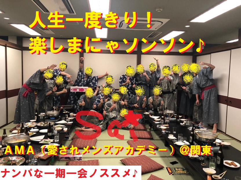 ネットナンパ、ナンパブログ、福岡02
