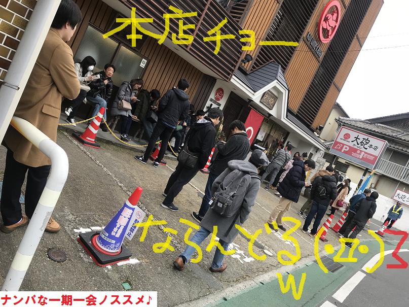 ネットナンパ、ナンパブログ、福岡22