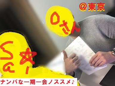 ネットナンパ、ナンパブログ、福岡25