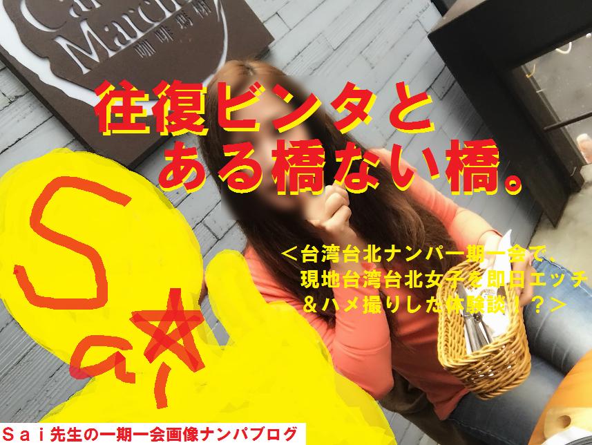 外国人の喘ぎ声と日本人の喘ぎ声はなぜ違う?02