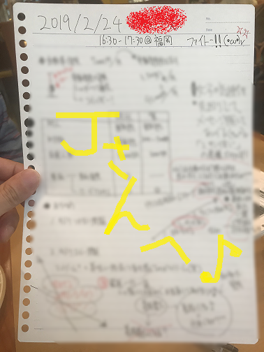 ナンパ,ネットナンパ,ナンパブログ,福岡05