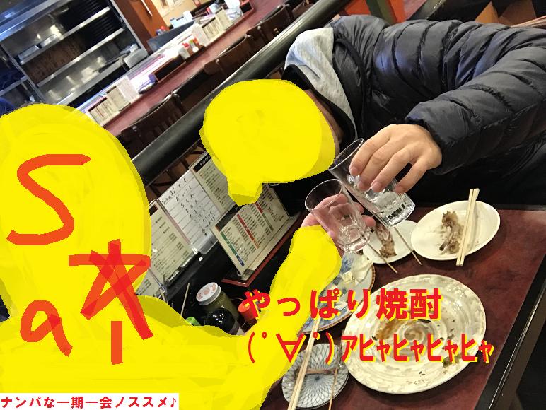 ネットナンパ、ナンパブログ、福岡14