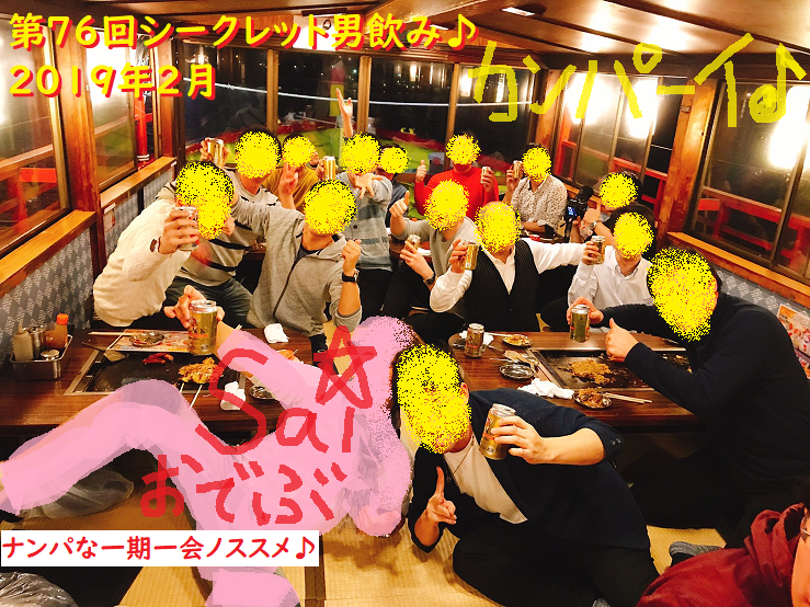 ハメ撮り,ナンパブログ,体験談06