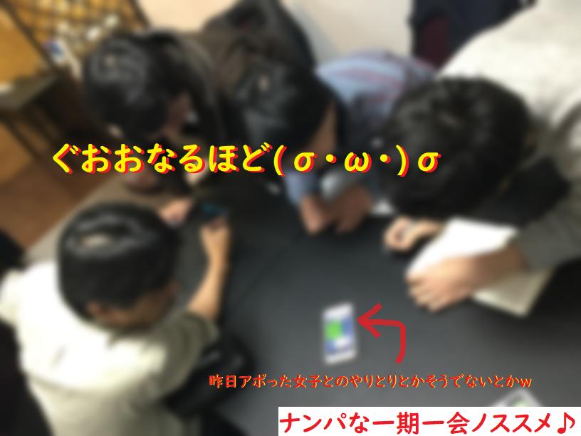 福岡,ナンパ,ネットナンパ,ナンパブログ,ハメ撮り14