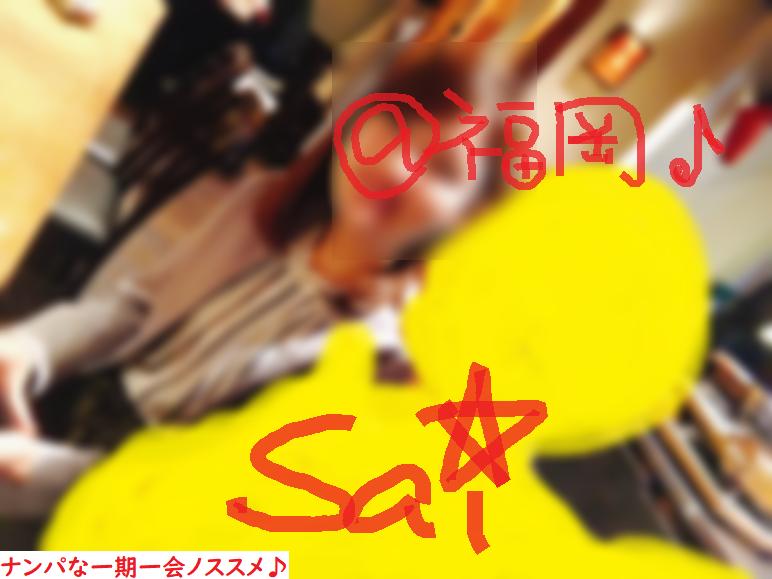 福岡,ナンパ,ネットナンパ,ナンパブログ,ハメ撮り03