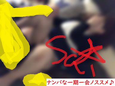 福岡,ナンパ,ネットナンパ,ナンパブログ,ハメ撮り19