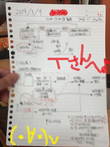 福岡,ナンパ,ネットナンパ,ナンパブログ,ハメ撮り06