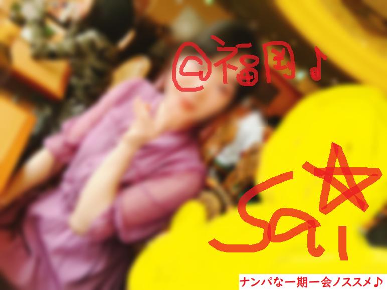 福岡,ナンパ,ネットナンパ,ナンパブログ,ハメ撮り01