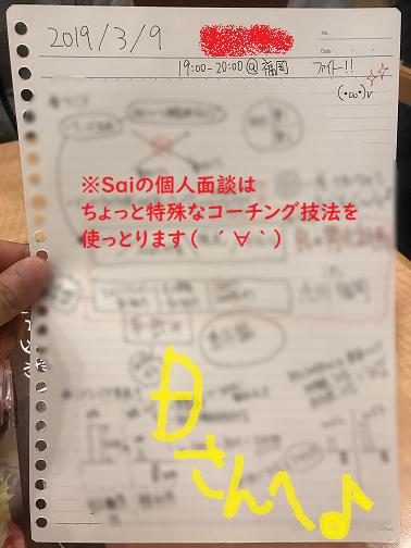 福岡,ナンパ,ネットナンパ,ナンパブログ,ハメ撮り09
