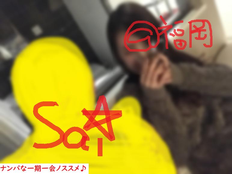 ネットナンパ,ナンパブログ,ハメ撮り04