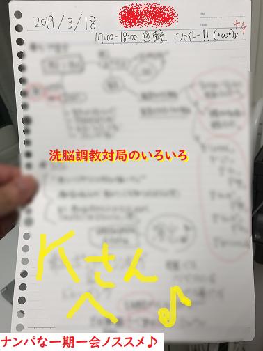 ナンパ,ネットナンパ,大阪22
