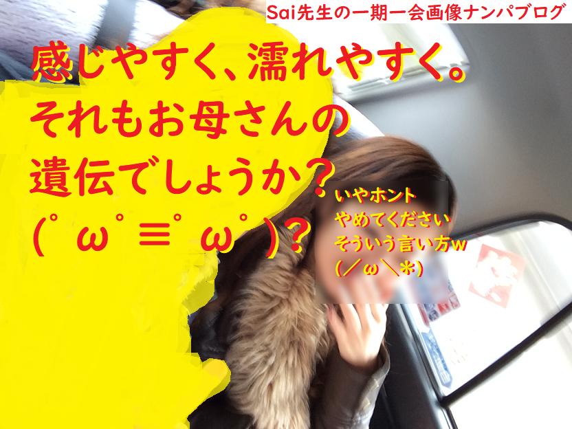 ナンパブログ,ハメ撮り,画像,動画01