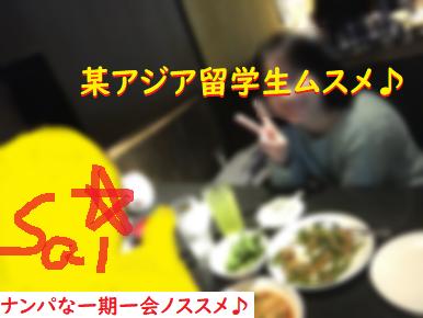 ナンパブログ,ハメ撮り,画像,動画05