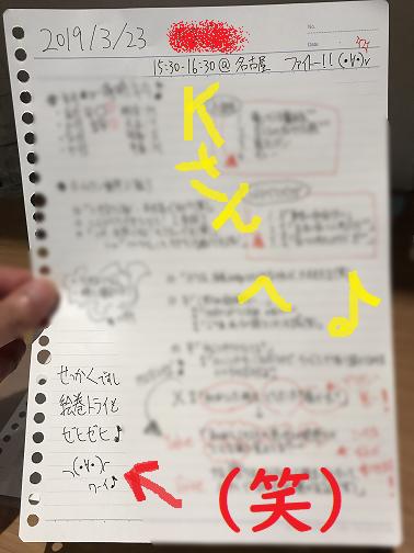 名古屋,ナンパ,ハメ撮り05