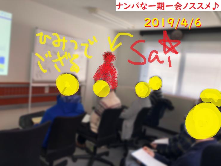ナンパ,ハメ撮り,体験談03