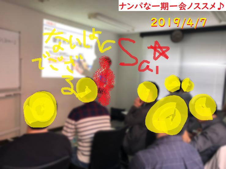 ナンパ,ハメ撮り,体験談04